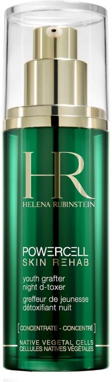 Маска-сыворотка - Helena Rubinstein Powercell Skin Rehab Night D-Toxer — фото N1