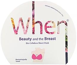 Духи, Парфюмерия, косметика Биоцеллюлозная и укрепляющая маска для бюста - When Beauty And The Breast Bio-Cellulose Mask