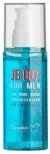 Парфумерія, косметика Гель після гоління охолоджувальний - Белита-М JB 007 For Men