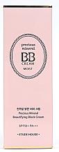 Духи, Парфюмерия, косметика ВВ-крем - Etude House Precious Mineral BB Cream Moist SPF50+/PA+++