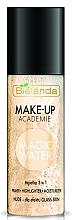 Духи, Парфюмерия, косметика Хайлайтер-дымка - Bielenda Make-Up Academie MAgic Water Nude