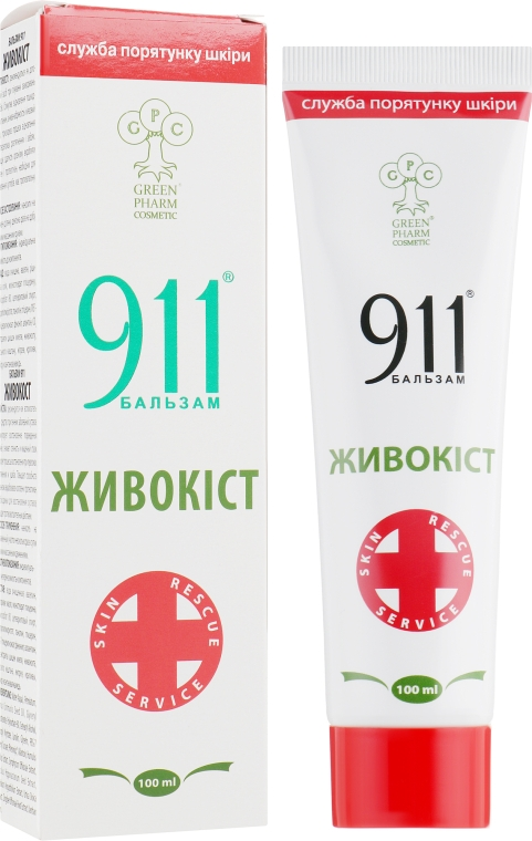 "Бальзам 911 ""Живокост"" - Green Pharm Cosmetic"