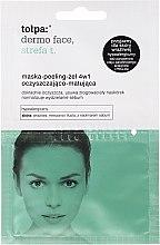 Духи, Парфюмерия, косметика Маска-пилинг для лица - Tolpa Dermo Face Strefa T Cleasing Detoxifying Mask-Peeling-Gel