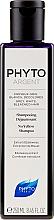Духи, Парфюмерия, косметика Шампунь для осветленных и седых волос - Phyto Phytoargent No Yellow Shampoo