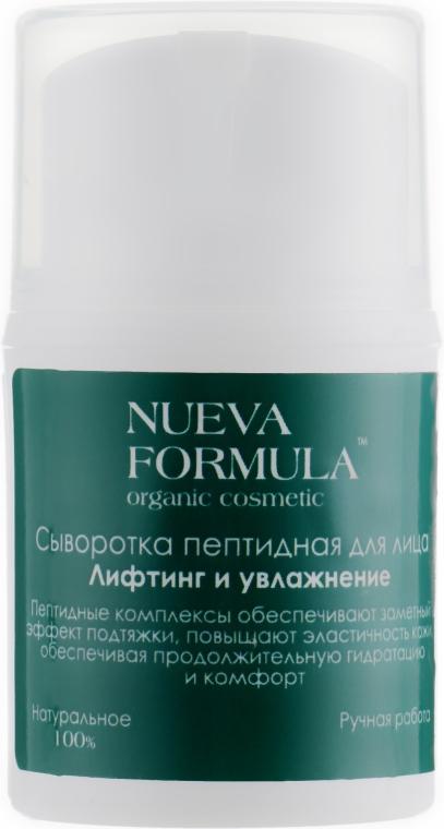 """Сыворотка пептидная для лица """"Лифтинг и увлажнение"""" - Nueva Formula Peptide Face Serum"""