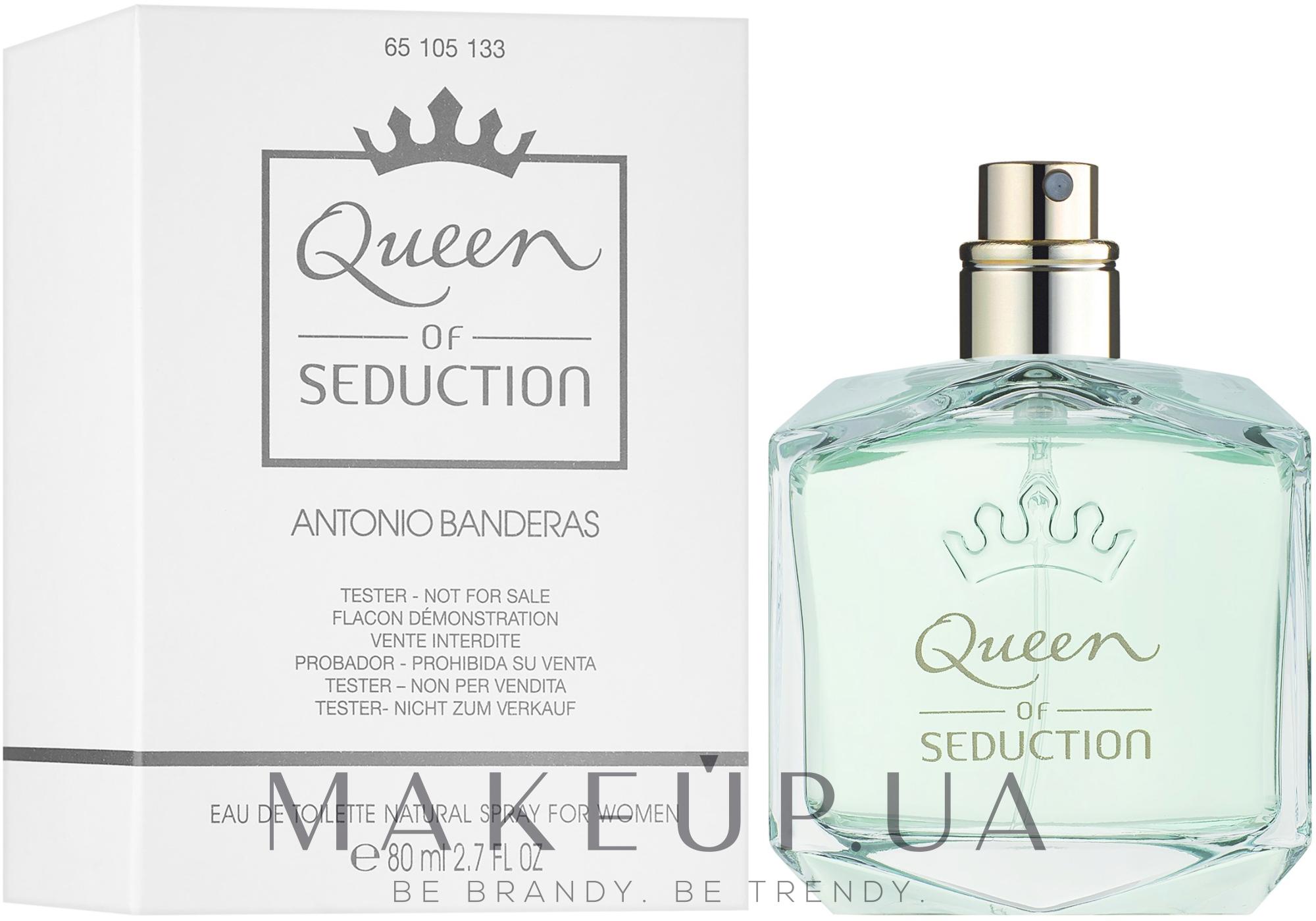 туалетная вода Queen Of Seduction купить