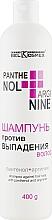 Духи, Парфюмерия, косметика Шампунь против выпадения волос - BelKosmex Panthenol+Arginie Shampoo