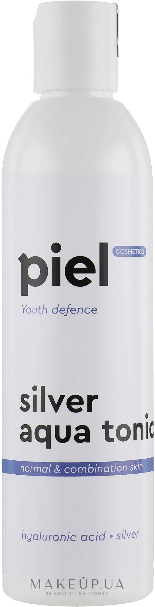 Тонік для нормальної/ комбінованої шкіри - Piel cosmetics Silver Aqua Tonic — фото 250ml