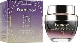 Духи, Парфюмерия, косметика Крем для глаз с фито-стволовыми клетками винограда - FarmStay Grape Stem Cell Wrinkle Repair Eye Cream