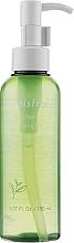 Духи, Парфюмерия, косметика Гидрофильное масло с зеленым чаем - Innisfree Green Tea Cleansing Oil