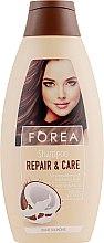 Духи, Парфюмерия, косметика Шампунь для волос c натуральным маслом кокоса - Forea Repair & Care Shampoo