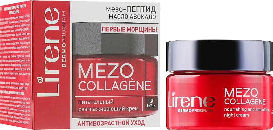 Ночной крем для лица против морщин - Lirene Mezo Collagene
