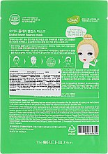 Тканевая маска для лица, уменьшающая воспаления - The Orchid Skin Orchid Flower Balance Mask — фото N2