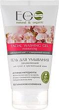 """Духи, Парфюмерия, косметика Гель для умывания """"Увлажняющий"""" для сухой и чувствительной кожи - ECO Laboratorie Facial Washing Gel"""