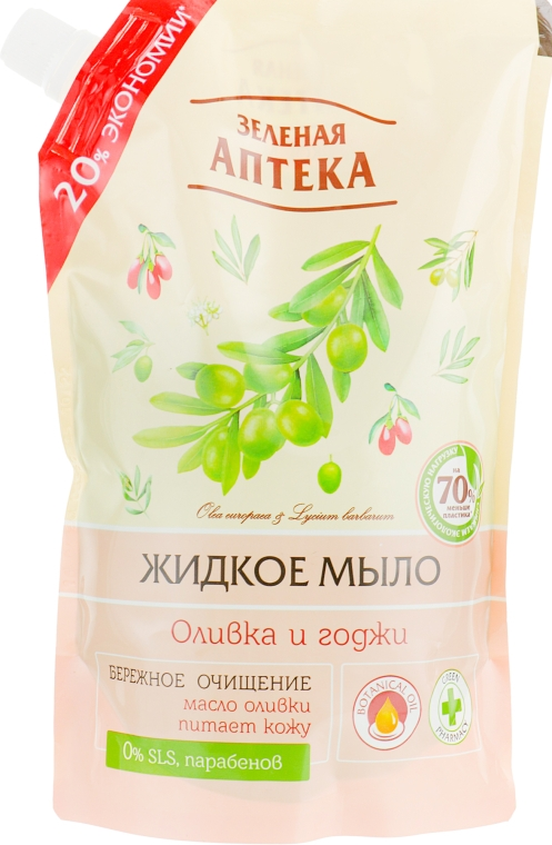 """Жидкое крем-мыло """"Оливка и годжи"""" - Зеленая аптека (дой-пак)"""