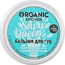 """Духи, Парфюмерия, косметика Бальзам для губ """"Snow Queen"""" - Organic Shop Organic Kitchen"""