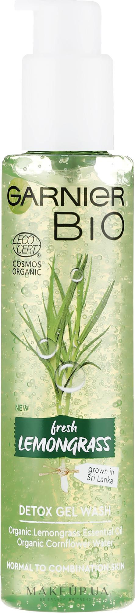 Детокс-гель для умывания с экстрактом лемонграсса - Garnier Bio Fresh Lemongrass Detox Gel Wash — фото 150ml