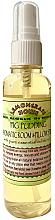 "Духи, Парфюмерия, косметика Ароматический спрей для дома ""Инжирный пудинг"" - Lemongrass House Fig Pudding Aromaticroom"