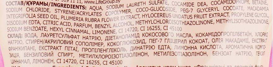 """Крем-мыло с маслом макадамии """"Франжипани и Драконов фрукт"""" - Fresh Juice Frangipani & Dragon Fruit (сменный блок) — фото N3"""