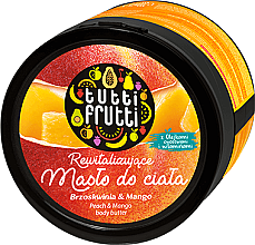 Духи, Парфюмерия, косметика Масло для тела - Farmona Tutti Frutti Peach & Mango Earth