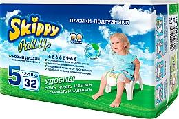 "Духи, Парфюмерия, косметика Трусики-подгузники ""Pull Up 5"" (12-18 кг, 32 шт) - Skippy"