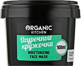 """Духи, Парфюмерия, косметика Маска-увлажнение для лица """"Огуречные кружочки"""" - Organic Shop Organic Kitchen Moisturizing Face Mask"""
