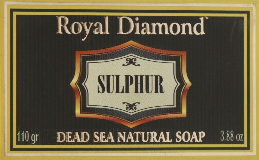 "Мыло ""Арома"" Серное - Aroma Dead Sea Soap"