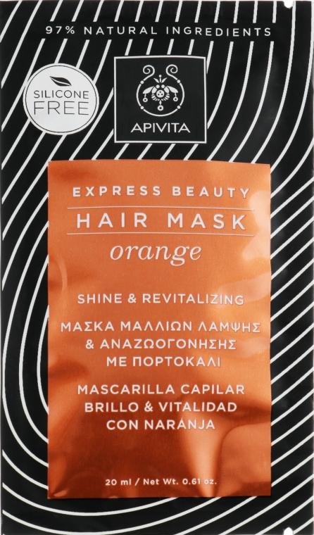 Маска восстанавливающая для блеска волос с апельсином - Apivita Shine & Revitalizing Hair Mask With Orange