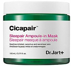 Духи, Парфюмерия, косметика Восстанавливающая гель-маска с центеллой азиатской - Dr.Jart+ Cicapair Sleepair Ampoule-in Mask