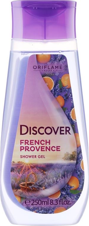 """Гель для душа """"Французкий прованс"""" - Oriflame Discover"""