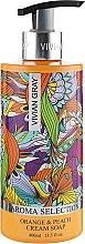 Духи, Парфюмерия, косметика Жидкое крем-мыло - Vivian Gray Aroma Selection Orange & Peach Cream Soap