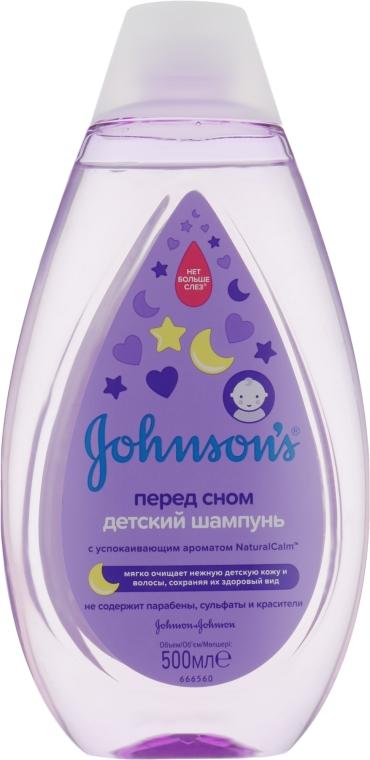 """Детский шампунь для волос """"Перед сном"""" - Johnson's® Baby"""