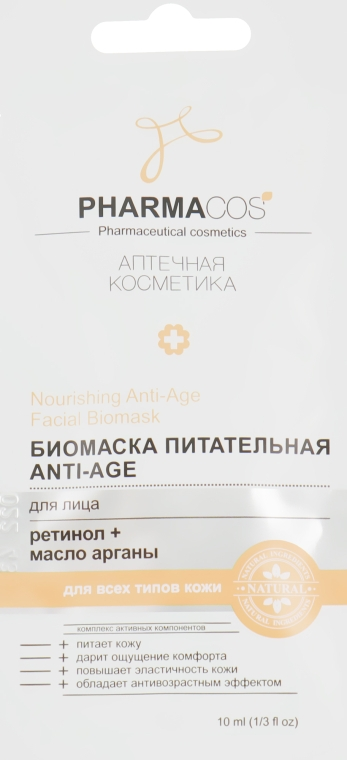 "Биомаска для лица питательная ""Anti-Age"" - Витэкс Pharmacos"