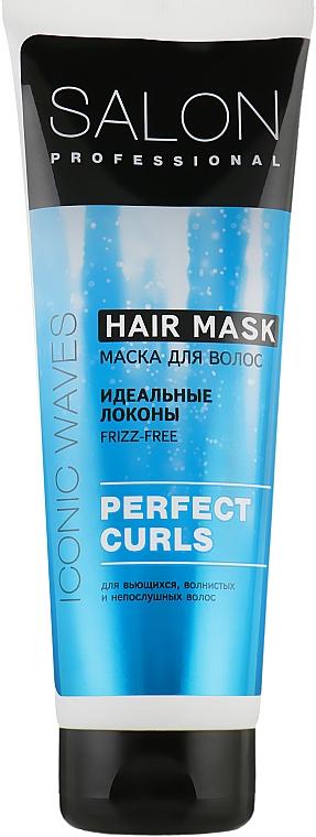 """Маска для волос """"Идеальные локоны"""" - Salon Professional Hair Mask Perfect Curls"""