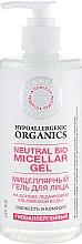 Духи, Парфюмерия, косметика Мицеллярный гель для лица «Свежесть и комфорт» - Planeta Organica Organics Micellar Gel