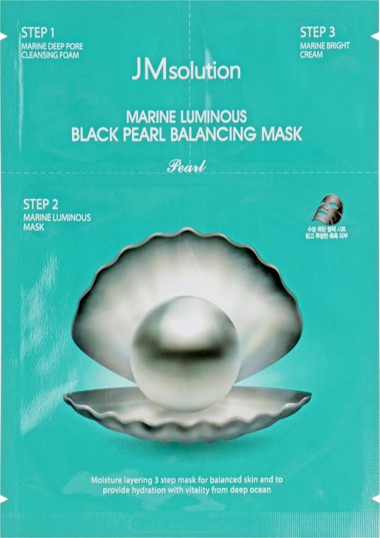 Маска для сияния кожи с черным жемчугом - JMsolution Marine Luminous Black Pearl Balancing Mask
