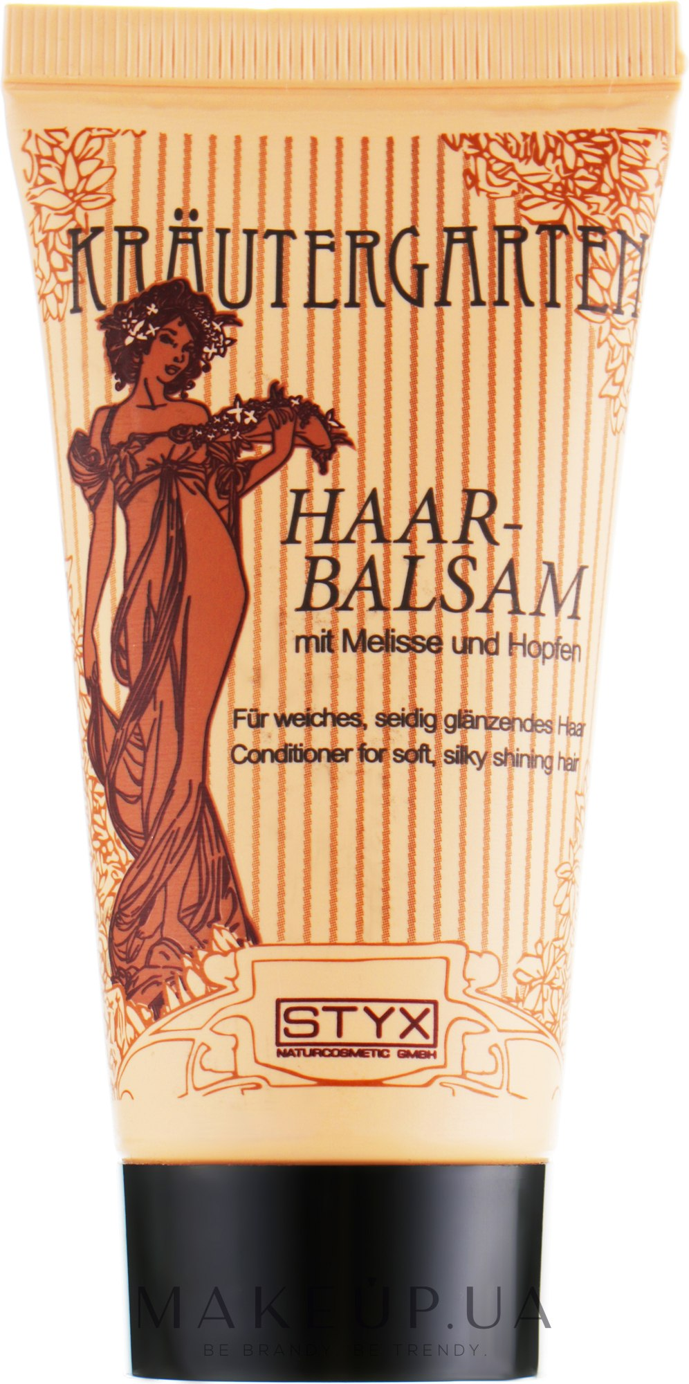 Бальзам для волос с мелиссой - Styx Naturcosmetic Haar Balsam mit Melisse — фото 30ml