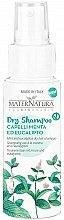 Духи, Парфюмерия, косметика Сухой шампунь для волос - MaterNatura Dry Shampoo with Mint & Eucalpytus