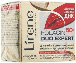 Духи, Парфюмерия, косметика Крем-лифтинг дневной против морщин для лица - Lirene Folacin 50+ Duo Expert SPF 10