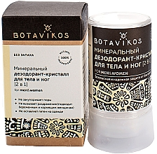 Духи, Парфюмерия, косметика Минеральный дезодорант-кристалл для тела 2 в 1 - Botavikos Energy Body & Foot Spray Deodorant