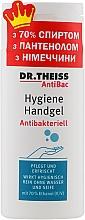 Духи, Парфюмерия, косметика Гигиенический гель для рук - Dr.Theiss AntiBac Hand Gel