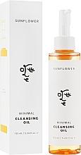 Духи, Парфюмерия, косметика Гидрофильное масло для очищения лица с маслом подсолнуха - Ottie Sunflower Minimal Cleansing Oil