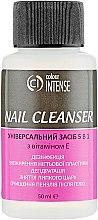 Духи, Парфюмерия, косметика Универсальное средство 5 в 1 - Colour Intense Nail Cleanser