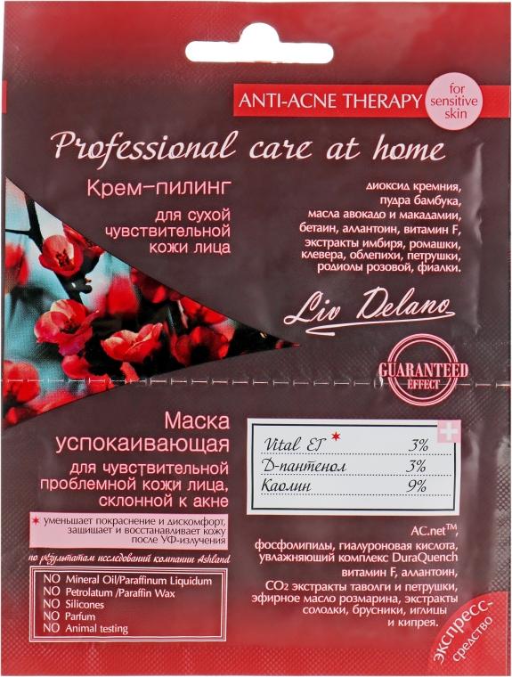 Маска успокаивающая для проблемной кожи лица + крем пилинг - Liv Delano Professional Care Art Home Mask
