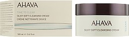 Парфумерія, косметика М'який очищувальний крем для обличчя - Ahava Time to Clear Ahava Silky Soft Cleansing Cream