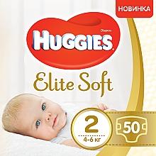 "Духи, Парфюмерия, косметика Подгузники ""Elite Soft"" 2 (4-6 кг), 50шт. - Huggies"
