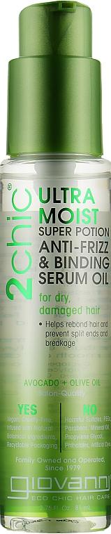 Зволожуюча сироватка для волосся - Giovanni 2chic Ultra-Moist Super Potion Anti-Frizz Binding Serum Avocado & Olive Oil — фото N1