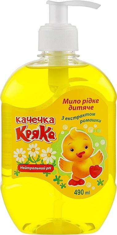 """Крем-мыло детское """"Утенок Кря-Кря"""" - Supermash"""
