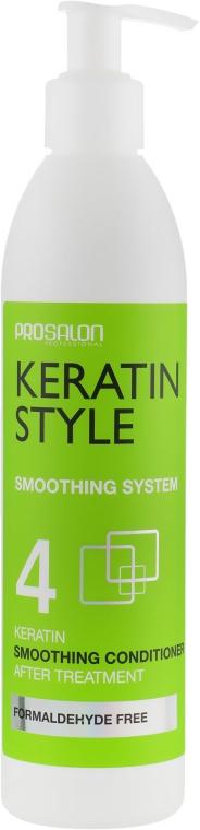 Кератиновый разглаживающий кондиционер - Prosalon Keratin Style Smoothing Conditioner №4