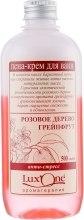 """Парфумерія, косметика Пена-крем для ванн """"Антистресс"""", розовое дерево-грейпфрут - Ароматика Lux'One"""